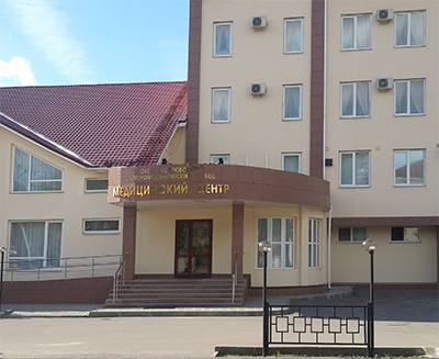 Медицинский центр ОАО КЭМЗ