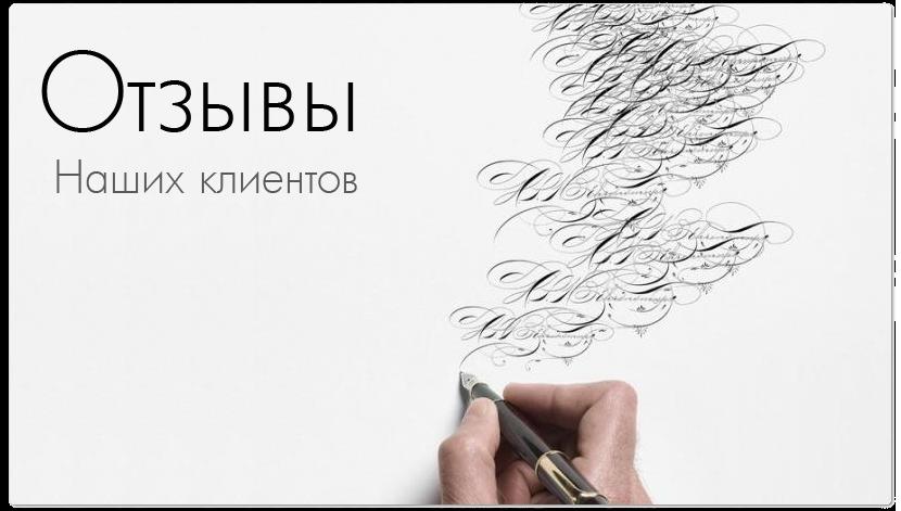отзывы о медицинском центре ОАО КЭМЗ